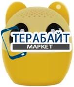 Orange Box Желток АККУМУЛЯТОР АКБ БАТАРЕЯ