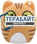 Orange Box Тигруля АККУМУЛЯТОР АКБ БАТАРЕЯ