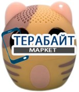 Orange Box Тигра АККУМУЛЯТОР АКБ БАТАРЕЯ