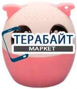 Orange Box Китти АККУМУЛЯТОР АКБ БАТАРЕЯ