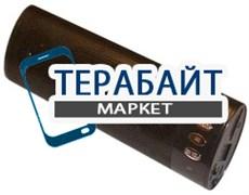 ORIENT MC-012 АККУМУЛЯТОР АКБ БАТАРЕЯ