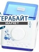 ORIENT MC-015 АККУМУЛЯТОР АКБ БАТАРЕЯ