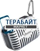Partner Marvel BT АККУМУЛЯТОР АКБ БАТАРЕЯ