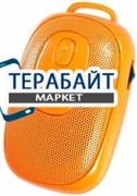 Partner Play BT АККУМУЛЯТОР АКБ БАТАРЕЯ