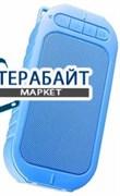 Partner BeatBox BT АККУМУЛЯТОР АКБ БАТАРЕЯ