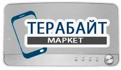 Pioneer MRX-3 АККУМУЛЯТОР АКБ БАТАРЕЯ