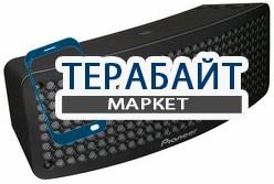 Pioneer XW-BTSP1 АККУМУЛЯТОР АКБ БАТАРЕЯ