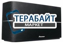 Pioneer XW-BTS3 АККУМУЛЯТОР АКБ БАТАРЕЯ