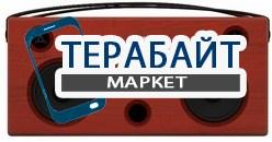 Pototskiy Grand Vintage АККУМУЛЯТОР АКБ БАТАРЕЯ