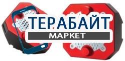 Pred Technologies TOKK Reactor АККУМУЛЯТОР АКБ БАТАРЕЯ