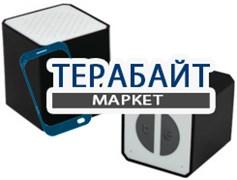 Pred Technologies Cube Stereo АККУМУЛЯТОР АКБ БАТАРЕЯ