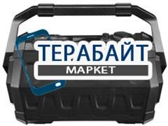 ProCaster BeachBox XL АККУМУЛЯТОР АКБ БАТАРЕЯ