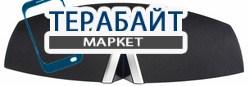 Rapoo A800 АККУМУЛЯТОР АКБ БАТАРЕЯ