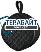 Rapoo A200 АККУМУЛЯТОР АКБ БАТАРЕЯ