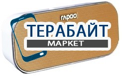 Rapoo A500 АККУМУЛЯТОР АКБ БАТАРЕЯ