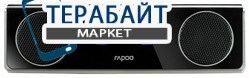 Rapoo Bluetooth Mini Speaker A3020 АККУМУЛЯТОР АКБ БАТАРЕЯ