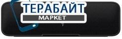 Razer Leviathan Mini АККУМУЛЯТОР АКБ БАТАРЕЯ