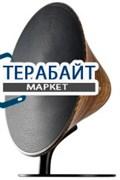 Remax RB-M23 АККУМУЛЯТОР АКБ БАТАРЕЯ