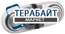 Remax RB-M22 АККУМУЛЯТОР АКБ БАТАРЕЯ