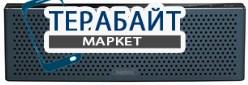 Remax RB-M20 АККУМУЛЯТОР АКБ БАТАРЕЯ