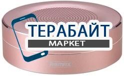 Remax RB-M13 АККУМУЛЯТОР АКБ БАТАРЕЯ