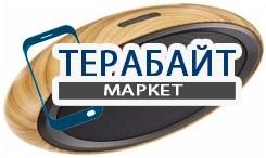 Remax RB-H7 АККУМУЛЯТОР АКБ БАТАРЕЯ