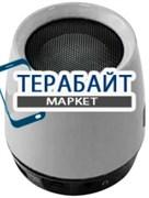 REXANT 2121 АККУМУЛЯТОР АКБ БАТАРЕЯ