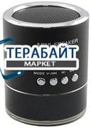 REXANT 2162 АККУМУЛЯТОР АКБ БАТАРЕЯ