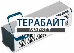 REXANT 2179 АККУМУЛЯТОР АКБ БАТАРЕЯ