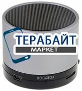 RockBox Round АККУМУЛЯТОР АКБ БАТАРЕЯ
