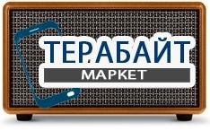 Rombica Mysound Groove АККУМУЛЯТОР АКБ БАТАРЕЯ