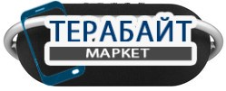 Rombica mysound BT-28 АККУМУЛЯТОР АКБ БАТАРЕЯ