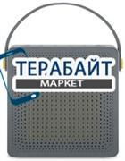 Rombica mysound BT-16 2C АККУМУЛЯТОР АКБ БАТАРЕЯ