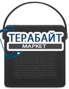 Rombica mysound BT-16 1C АККУМУЛЯТОР АКБ БАТАРЕЯ