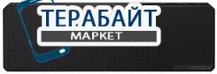 Rombica mysound BT-11 АККУМУЛЯТОР АКБ БАТАРЕЯ