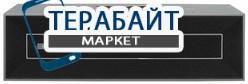 Rombica mysound BT-100 АККУМУЛЯТОР АКБ БАТАРЕЯ