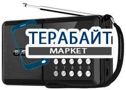 SVEN PS-60 АККУМУЛЯТОР АКБ БАТАРЕЯ