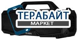 SVEN PS-480 АККУМУЛЯТОР АКБ БАТАРЕЯ