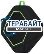 SVEN PS-77 АККУМУЛЯТОР АКБ БАТАРЕЯ
