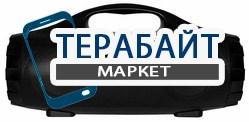 SVEN PS-460 АККУМУЛЯТОР АКБ БАТАРЕЯ