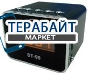 S-iTECH ST-99FM АККУМУЛЯТОР АКБ БАТАРЕЯ