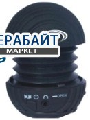 S-iTECH ST-03 АККУМУЛЯТОР АКБ БАТАРЕЯ