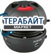 S-iTECH ST-02 АККУМУЛЯТОР АКБ БАТАРЕЯ