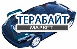 S-iTECH ST-710FM АККУМУЛЯТОР АКБ БАТАРЕЯ
