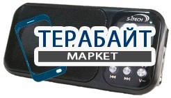 S-iTECH ST-920FM АККУМУЛЯТОР АКБ БАТАРЕЯ