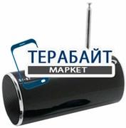 S-iTECH ST-87FM АККУМУЛЯТОР АКБ БАТАРЕЯ