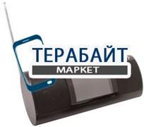 S-iTECH ST-812FM АККУМУЛЯТОР АКБ БАТАРЕЯ