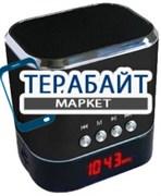 S-iTECH ST-90FM АККУМУЛЯТОР АКБ БАТАРЕЯ