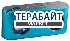 S-iTECH ST-93FM АККУМУЛЯТОР АКБ БАТАРЕЯ