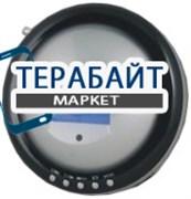 S-iTECH ST-31FM АККУМУЛЯТОР АКБ БАТАРЕЯ